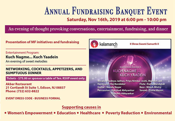 Maharashtra Foundation 2019 Annual Fundraising Banquet Event