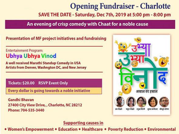 2019 Charlotte Fundraiser Event