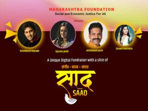 Saad – Maharashtra Foundation Fundraiser 2020